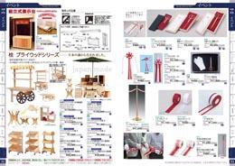 組み立て式展示台・多目的ワゴン 紅白はさみ テープカットリボン